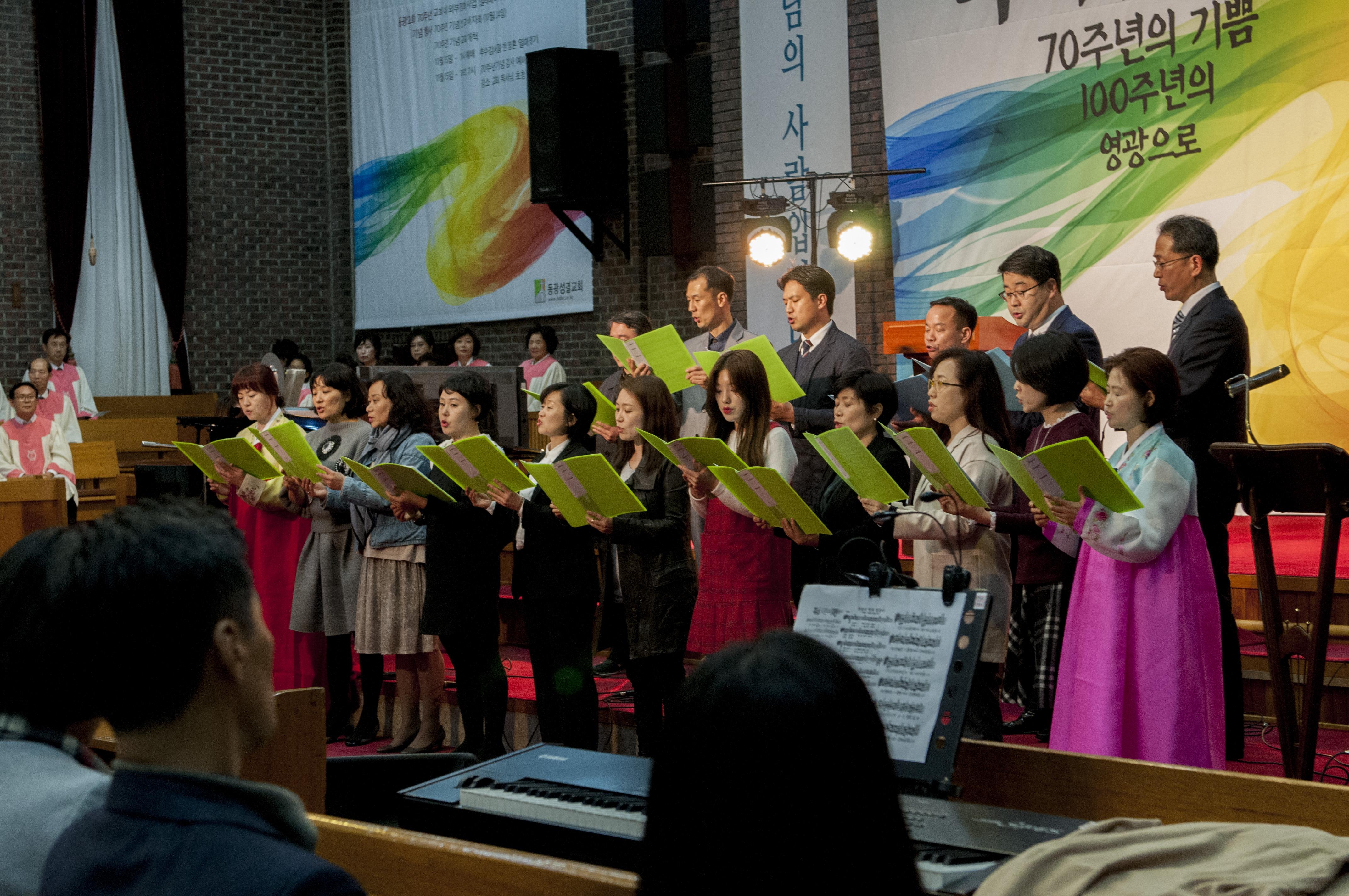 추수감사주일 및 음악회 (95).JPG